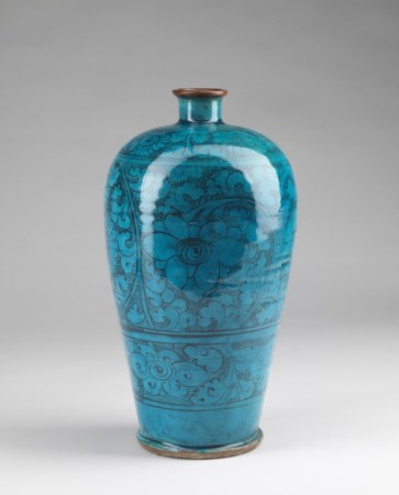 Arte Cinese  A rare cizhou porcelain meipingChina, late Ming dynasty, 16th-17th century .