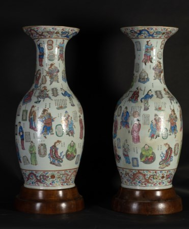 Arte Cinese  A pair of porcelain baluster vases painted with characters and iscriptions China, late Qing dynasty, second half 19th century .