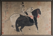 Arte Cinese  Unknown artist 19th century (?)Two horses - after Han GanInk on paper .