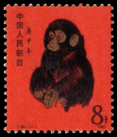 "CHINA 1980 8f. ""Lunar Year of the Monkey""  MNH..........(T.46, MI. 1594)"