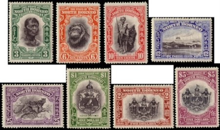 "NORTH BORNEO 1931 ""50th Anniversary of British North Borneo"". Complete set of 8"