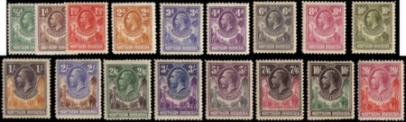 NORTHERN RHODESIA 1925/1929 King George V. Complete set of 17 values  MH.......