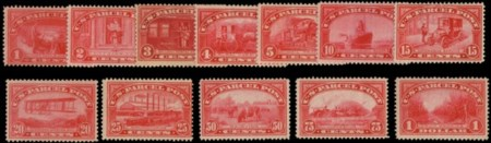 UNITED STATES 1913 Parcel post. Complete set of 12 values  MH..........(Sc. Q1/