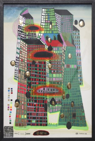 HUNDERTWASSER FRIEDENSREICH (1928 - 2000) - Good Morning City - Bleeding Town.